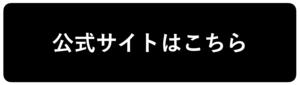 スクリーンショット 2020-12-11 9.34.06.png