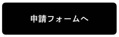スクリーンショット 2020-12-24 9.23.36.pngのサムネイル画像