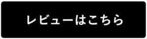 スクリーンショット 2020-12-10 17.49.36.pngのサムネイル画像