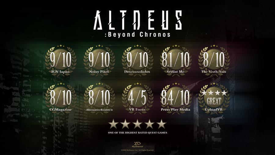 ALTDEUS_実績バッチ.png